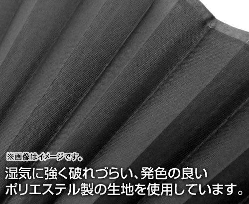 NEW GAME!(アニメ) 青葉の今日も一日がんばるぞい扇子