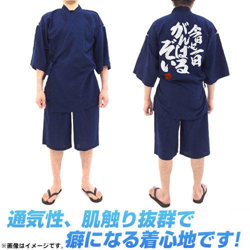 GEE!限定 NEW GAME!(アニメ) 青葉の今日も一日がんばるぞい 甚平/NAVY-XL