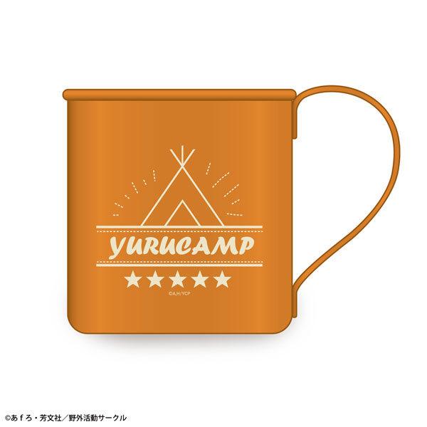 ゆるキャン△ ステンレスマグカップ デザイン03(モチーフ/A)