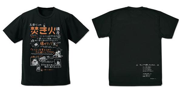 ゆるキャン△ リンの焚き火講座 ドライTシャツ/BLACK-L
