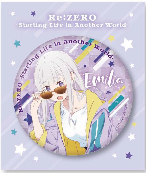 Re:ゼロから始める異世界生活 おおきなきらきら缶バッジ エミリアver.