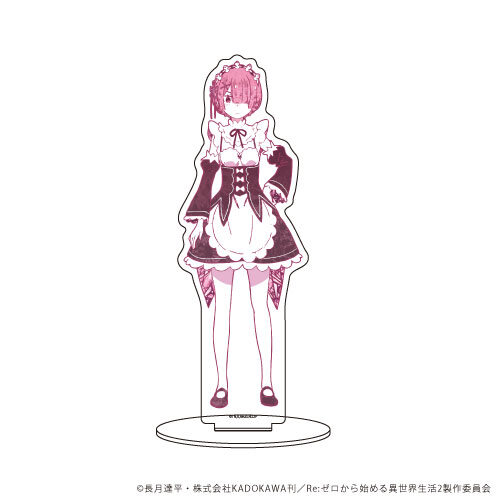 キャラアクリルフィギュア「Re:ゼロから始める異世界生活」09/ラム