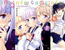 NEW GAME! 漫画 10巻の発売日が1月27日に決定!11巻の予想は2020年7月